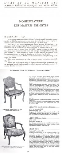 Seating  - Suite of seven Regence caned chairs stamped by Amand
