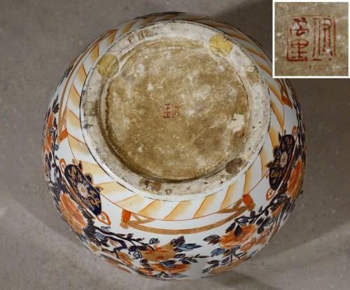 - Chinese Imari fish basin