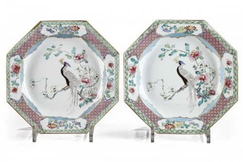 "Pair of plates ""Famille rose"" porcelain - Yongzheng period 1723/1735"