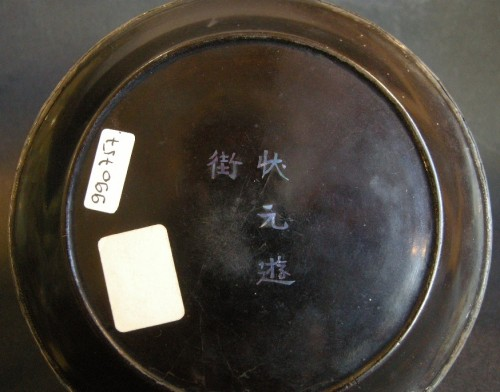 """Asian Art & Antiques  - Small Chinese tray circular in """"lac burgauté""""  17th century"""