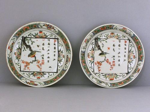 "Rare pair of dish ""Famille verte"" porcelain -Kangxi 1662/1722 - Asian Art & Antiques Style"