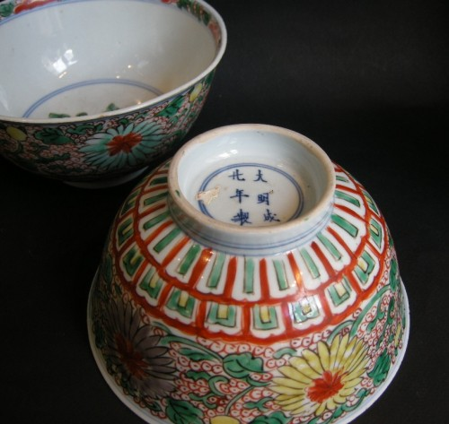 "Pair of Bowls  ""Wucai"" style   - Period Kangxi 1662/1 - Asian Art & Antiques Style"