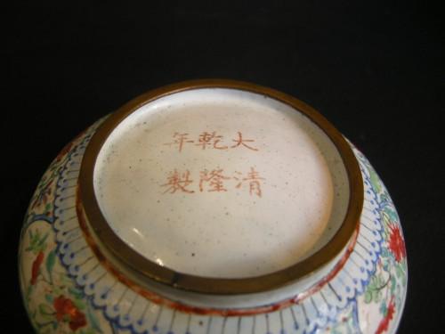 Asian Art & Antiques  - Box  Canton enamel  painting - Circa 19 century