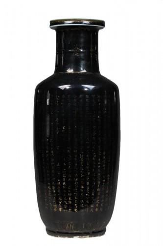 "vase porcelain ""black miror"" Kangxi period 1662/1722"