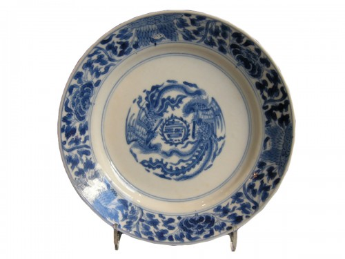 "small  dish ""blue and white"" porcelain - Kangxi period 1662/1722"