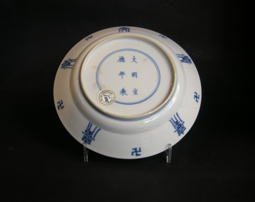 "small  dish ""blue and white"" porcelain - Kangxi period 1662/1722 - Asian Works of Art Style"
