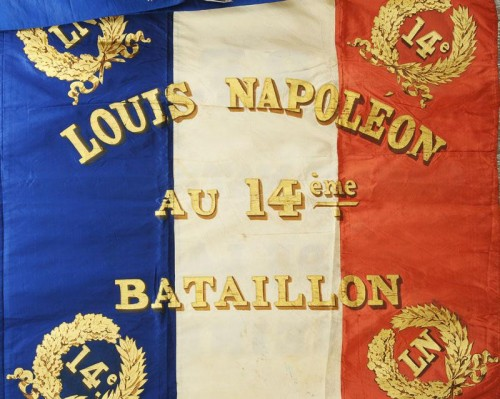 Flag of the 14th battalion of the national guard of the seine, model 1852, presidency of Louis Napoleon - Collectibles Style Napoléon III