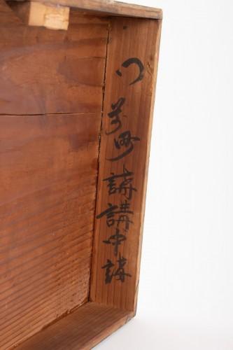- Kôbô-daishi - Kûkai - Japan late 17th early 18th century