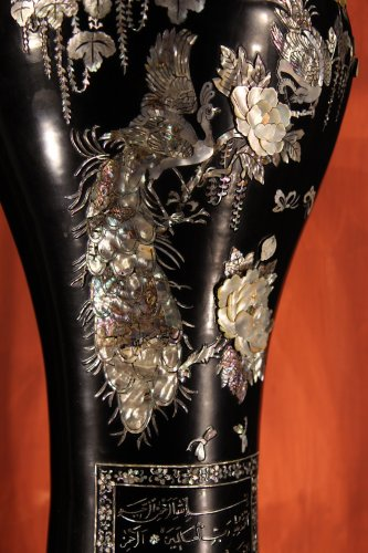 - Important baluster vase.Pedestal. Copper, lacqued wood, mother-of-pearl.