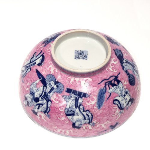 """19th century - A fine  Chinese underglaze blue and puce enamelled """"immortals"""" porcelain bowl"""
