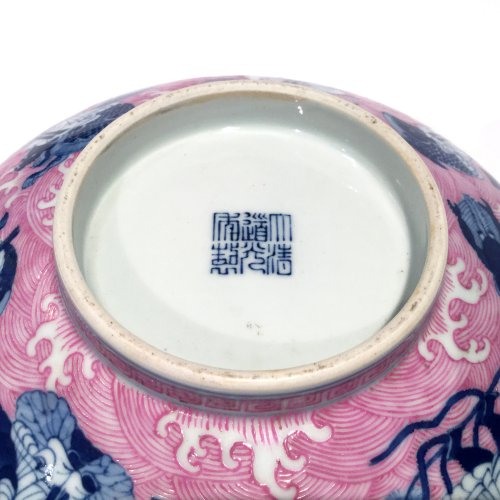"""A fine  Chinese underglaze blue and puce enamelled """"immortals"""" porcelain bowl -"""