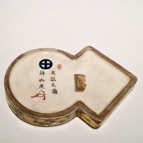 Antiquités - Japan, Satsuma, Meiji period Kogo  ( box) by Shozan