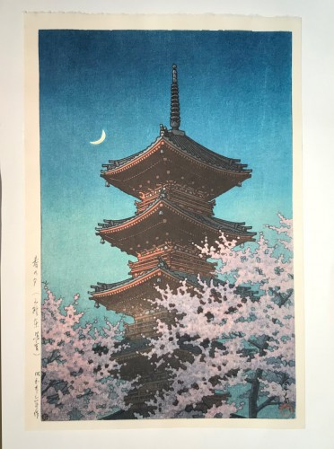 Hasui Kawase , Evening Glow in Sping at Ueno Toshogu Shrine 1948