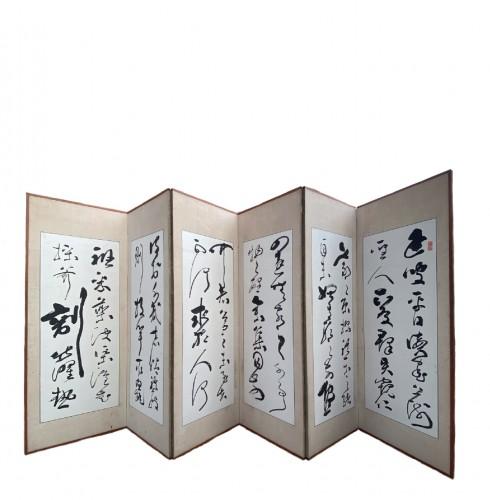 19th century - Japan, Pair of folding screens by Takabayashi Nobuyoshi  (1819-1897)