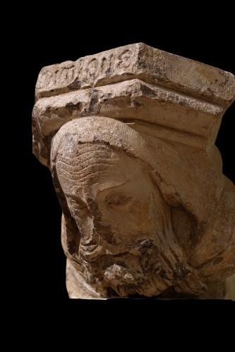 Sculpture  - Saint Nicolas - Ile de France, XIII century