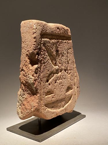 Egyptian Back Pillar - Nsw.t - Bit.y  - Ancient Art Style