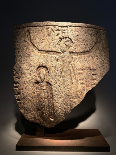 BC to 10th century - Sarcophagus Fragment