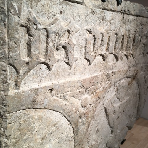 <= 16th century - 15th century fragment of a tombstone