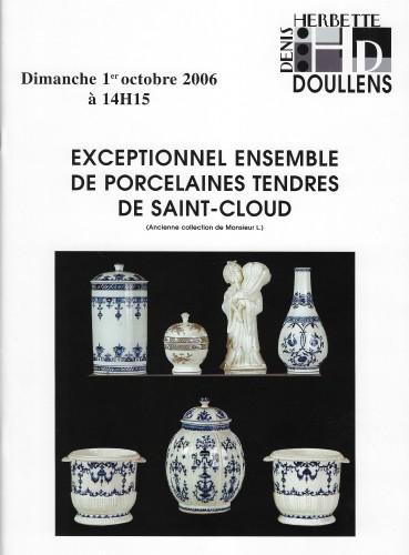 Large Saint-Cloud soft-paste tobacco jar and cover, circa 1700-1710 - Louis XIV