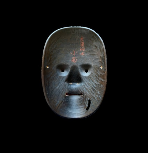 Asian Works of Art  - Ko-omote noh theatre mask