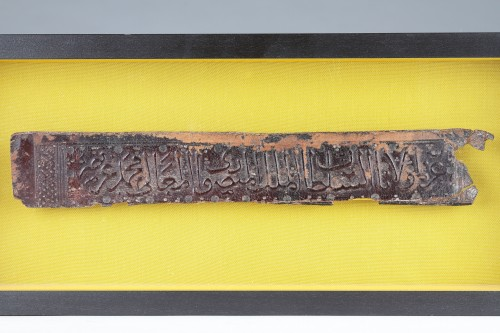 Ancient Islamic Mamluk Egyptian Calligraphic Embossed Leather Book Spine  - Religious Antiques Style Middle age