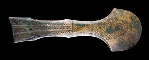 - Near East Caucasian Bronze Age Koban Culture Axe Head