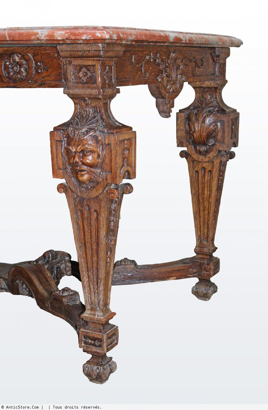 A Louis Xiv Oak Wood Console Table Quot Aux Mascarons Quot Ref 27573