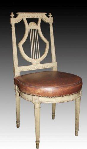 """A fine Louis XVI """"mobilier de salle à manger"""" -"""