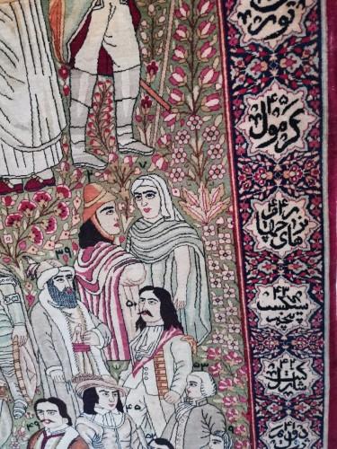 Kirman Laver carpet in Wool - Iran Circa 1890 -