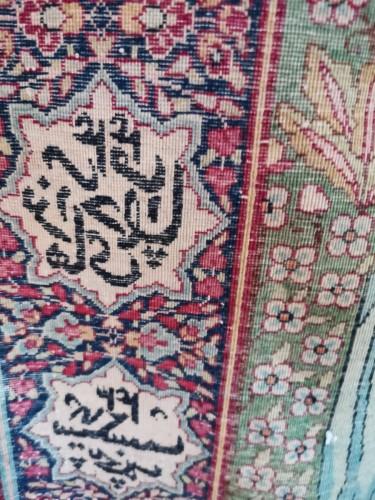 - Kirman Laver carpet in Wool - Iran Circa 1890