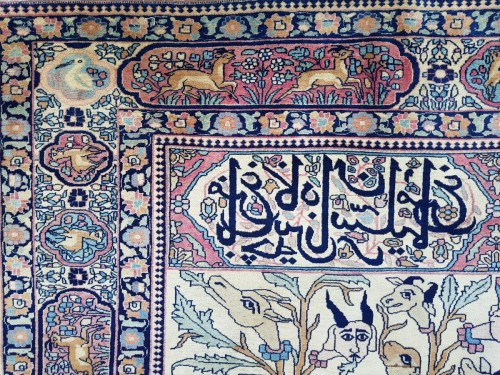 Teheran Wakwak - Iran 19th Century Very - Tapestry & Carpet Style