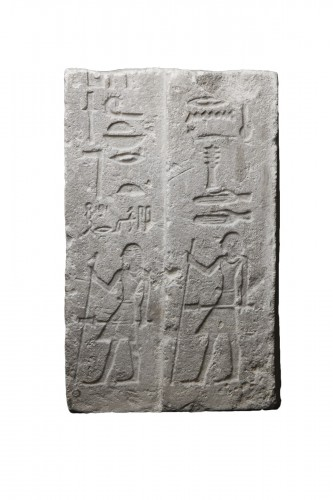 Fragment of a false-door stele