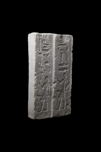 Fragment of a false-door stele - Ancient Art Style
