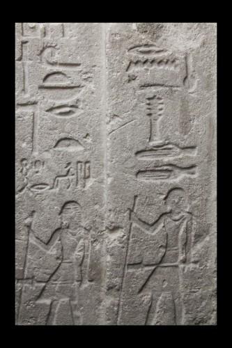 Ancient Art  - Fragment of a false-door stele
