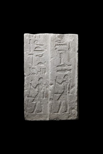 Fragment of a false-door stele -