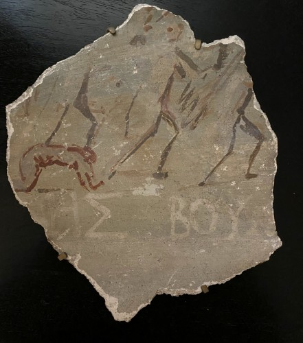 Ancient Art  - Fragment of wall painting