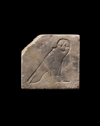Egyptian bas-relief of a barn owl - Ancient Art Style