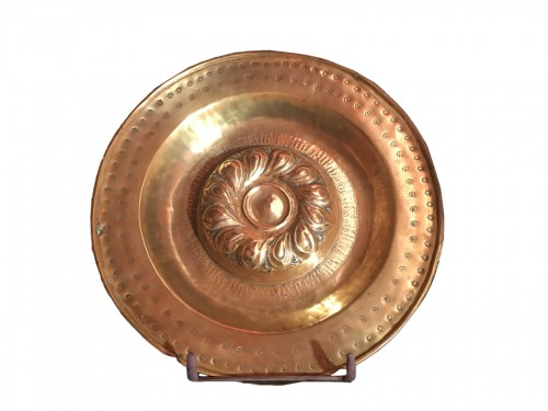 Brass alm dish with embossed and stamped decor