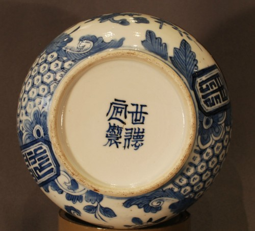 A bleu de Hué jar and cover 19th century - Asian Art & Antiques Style