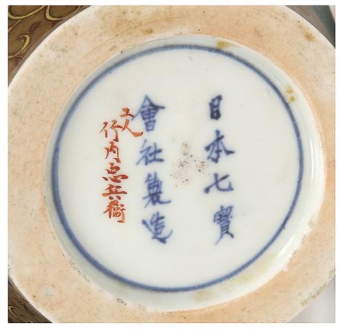 Porcelain & Faience  - A cloisonné porcelain Japan Jiki Shippo, Takeuchi Chubei 1880