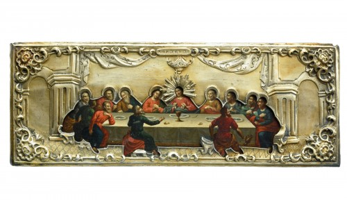 Icon of the Last Supper, Moscow 1853 with a gilded silver riza