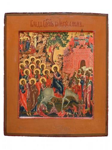 Icone Christ entry to Jerusalem