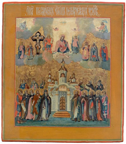 Icon with the venerable saints from the Kiev-Pechersk Monastery