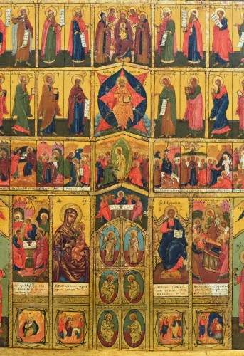 Religious Antiques  - Icone miniature Iconostase