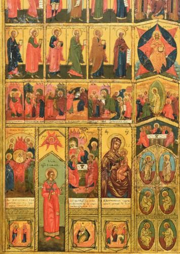 19th century - Icone miniature Iconostase
