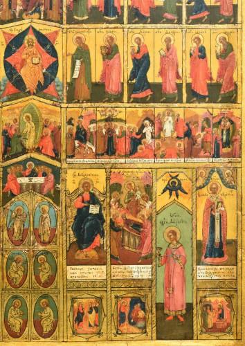 Icone miniature Iconostase - Restauration - Charles X