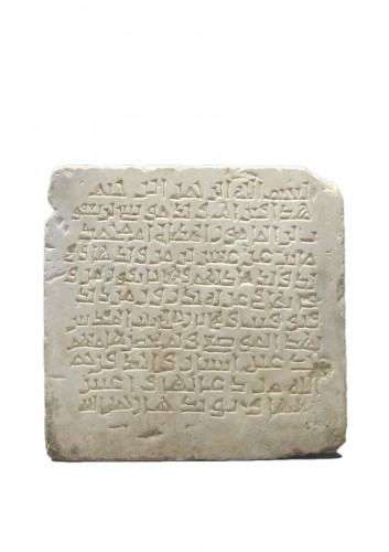 Abbassid stele