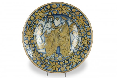 Ceremonial dish in lustrous earthenware from Deruta, 1st third of the 16th century