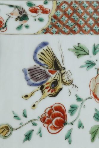 Chinese wine cooler Kangxi 1662 - 1722 -