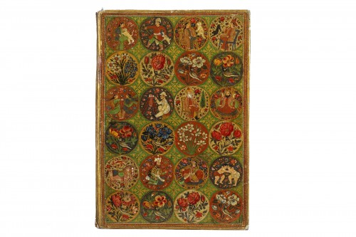 IRAN KADJAR (QADJAR) 19th century laquer document holder